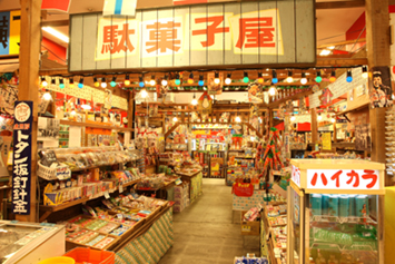 thats too nostalgic knowledge of old and present sweets shop 20110719093705323 s1.jpg - 懐かしすぎる!昔と今の「駄菓子屋」の知識