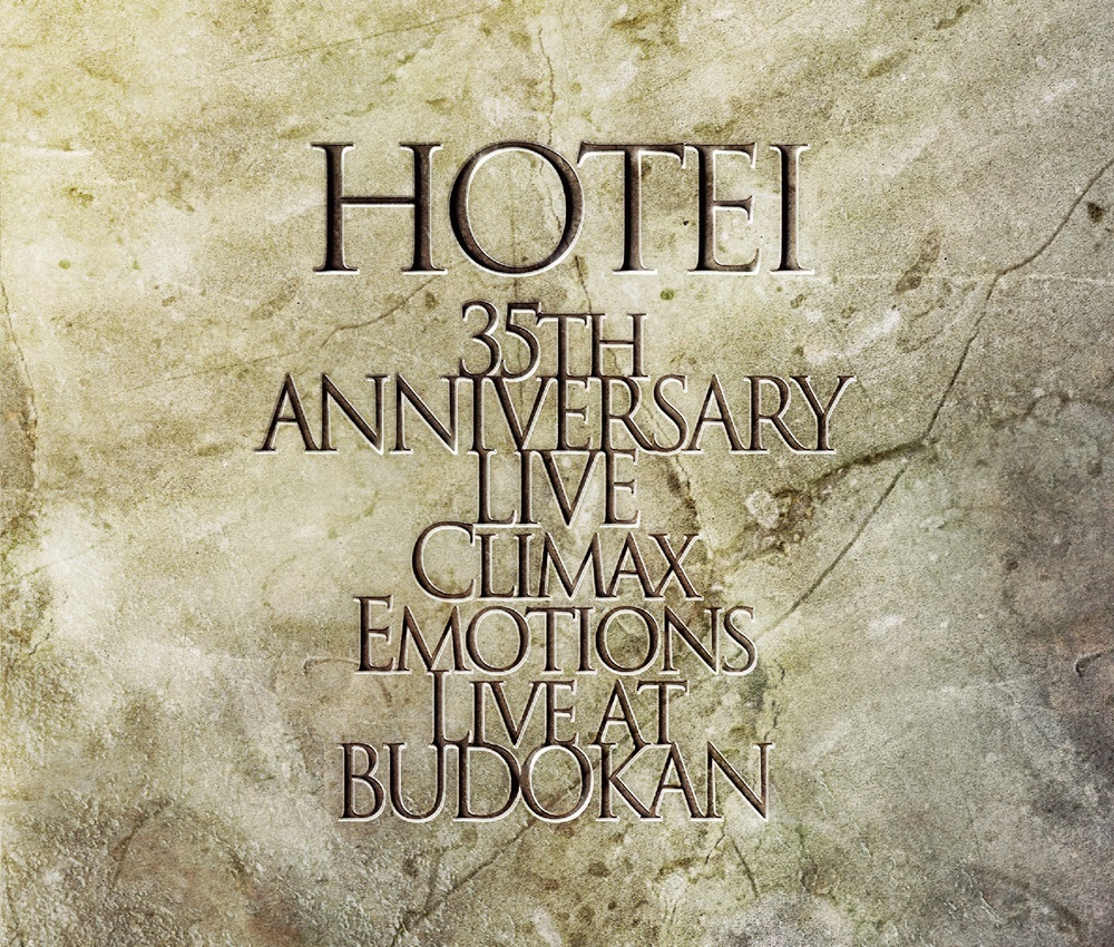 35th ANNIVERSARY LIVE CLIMAX EMOTIONS LIVE AT BUDOKAN에 대한 이미지 검색결과