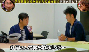 Image result for 芸能界煩悩CUP 有村昆
