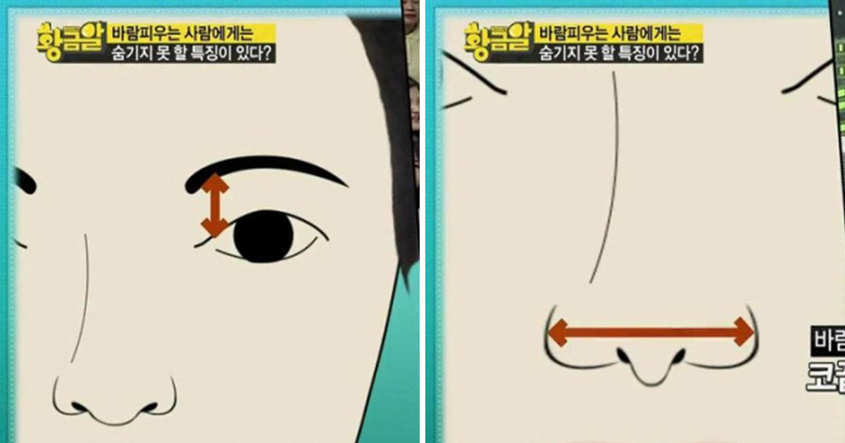 """article thumbnail 111.jpg - """"소름 주의"""" 절대 사귀면 안 되는 남자 얼굴 관상 (사진)"""