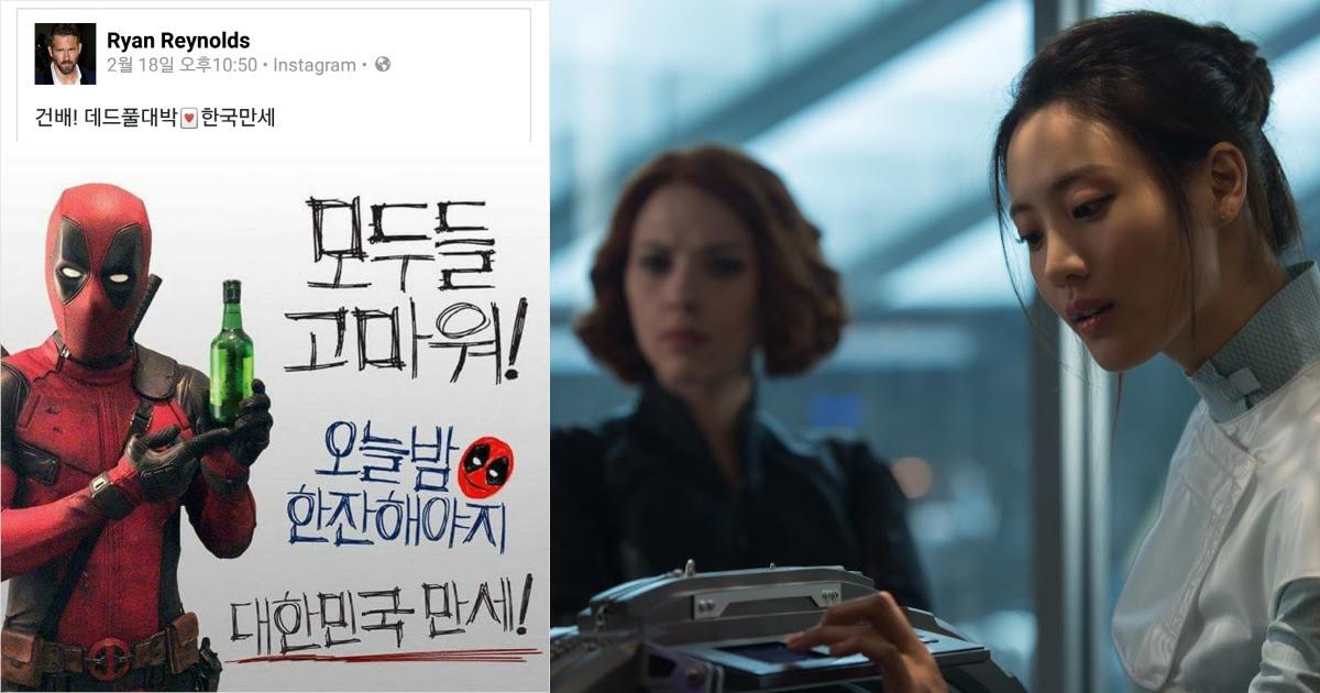 eba788ebb894.png - 할리우드의 '마블 스튜디오'의 남다른 한국 사랑을 보여주는 일화 6