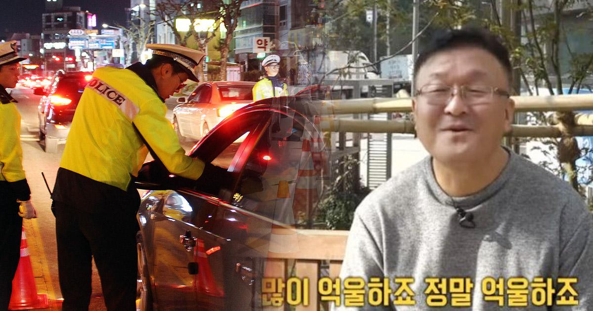 ec8db8eb84a4ec9dbc 6.jpg - '대리운전' 불렀는데도 집 앞에서 '면허취소' 당한 남성의 억울한 사연