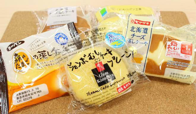 img 5a50e8768de4a.png - 買わないなんて損!コンビニで買える美味しい菓子パン