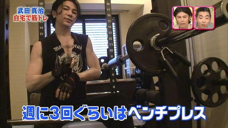 img 5a51cf11885c5.png - 筋肉質な男、武田真治