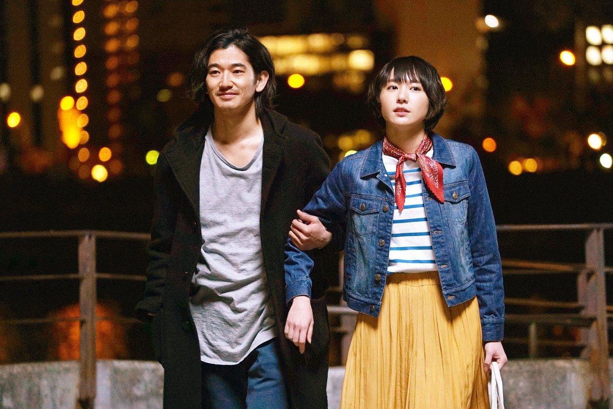 img 5a6101747dc17.png - 映画「ミックス。」は瑛太と新垣結衣のW主演!気になる内容は?
