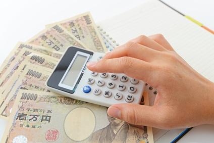 img 5a71d2570bfad.png - 新婚家庭の生活費ってどれ位?家賃は幾ら、貯金はどれ位出来ている?