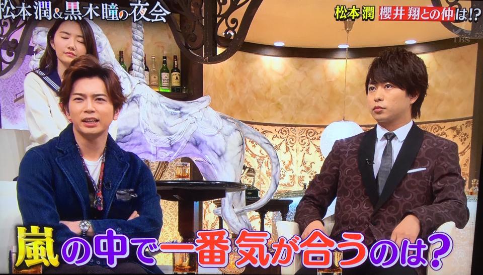 人気アイドル嵐の大野智と櫻井翔 話題を呼んだキス写真の詳細とは Hachibachi