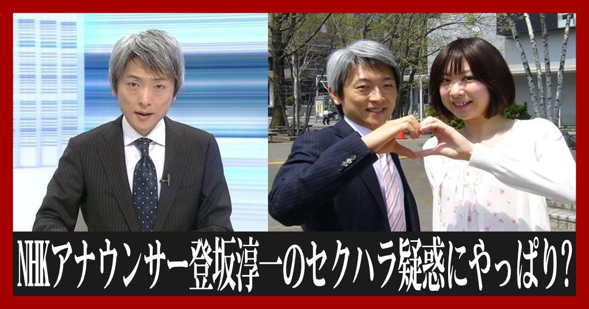 NHKという国営放送 4K8K放送前になにをやっているの?