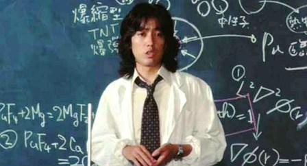 沢田研二 太陽を盗んだ男에 대한 이미지 검색결과