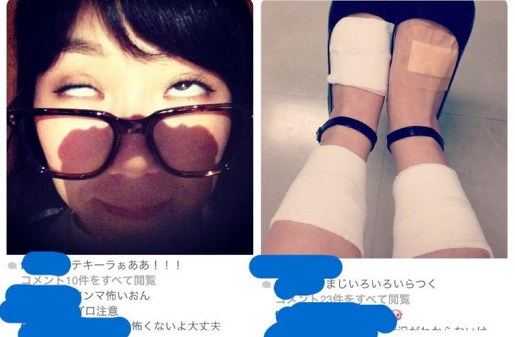 渡辺麻友 裏アカ