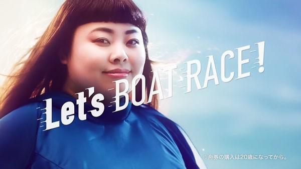 渡辺直美 ボートレース에 대한 이미지 검색결과
