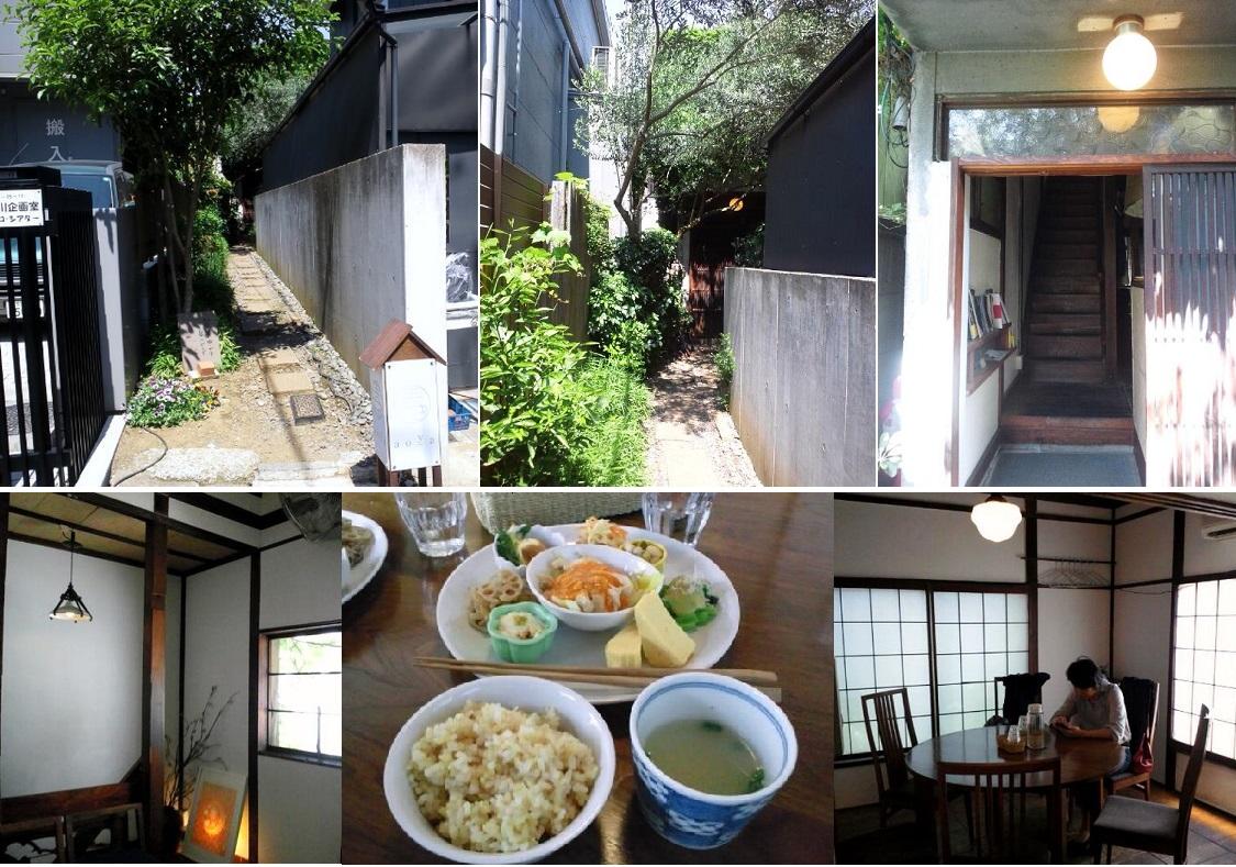 青家 東京에 대한 이미지 검색결과