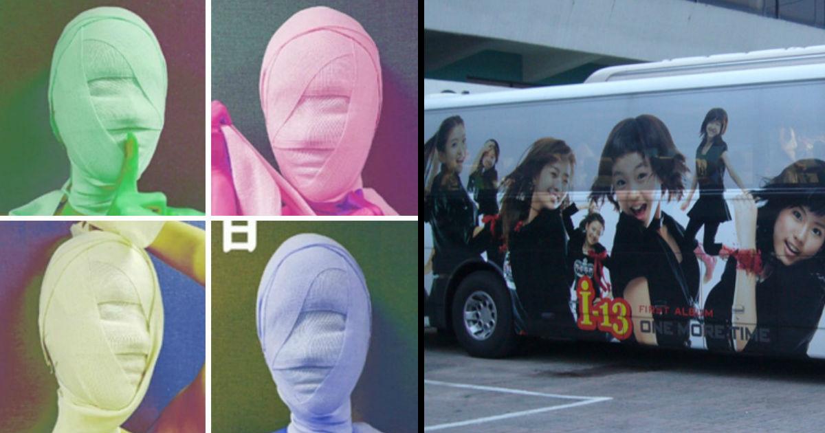 qewrqew.jpg - 컨셉 잘못 잡아서 순식간에 사라진 걸그룹 6(영상)