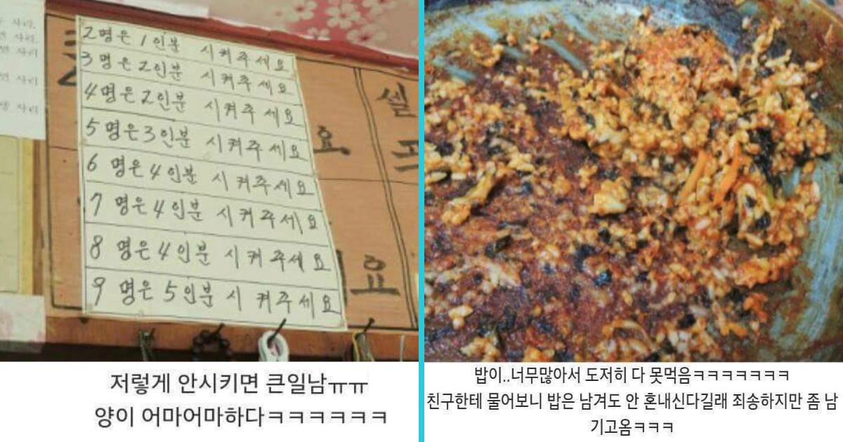 123 8.jpg - '쿨내' 진동하는 떡볶이 맛집 주인장 할아버지