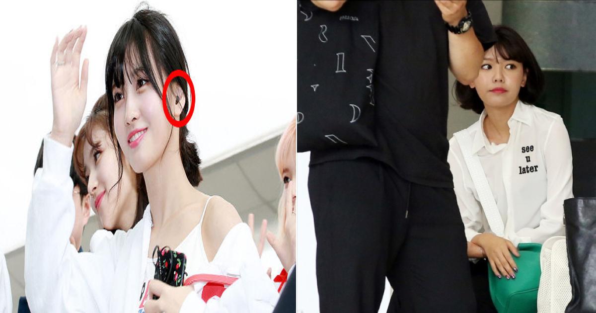 eab3b5ed95ad.jpg - 모아 보면 더 꿀잼인 아이돌들의 '공항 대참사' 모음