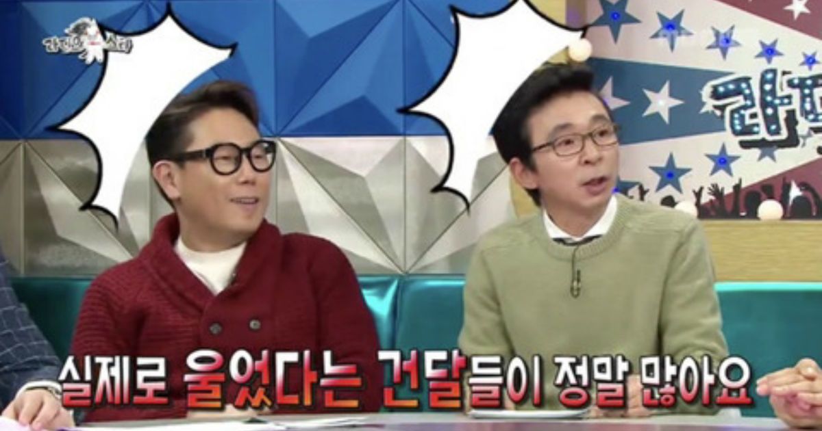 """jy180426d6.jpg - """"건달들사이에는 내가 송가인"""" 남다른 팬층 자랑한 가수"""