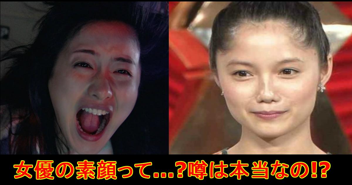 unnamed file 35.jpg - あの女優の「幻滅する噂」がヤバい...