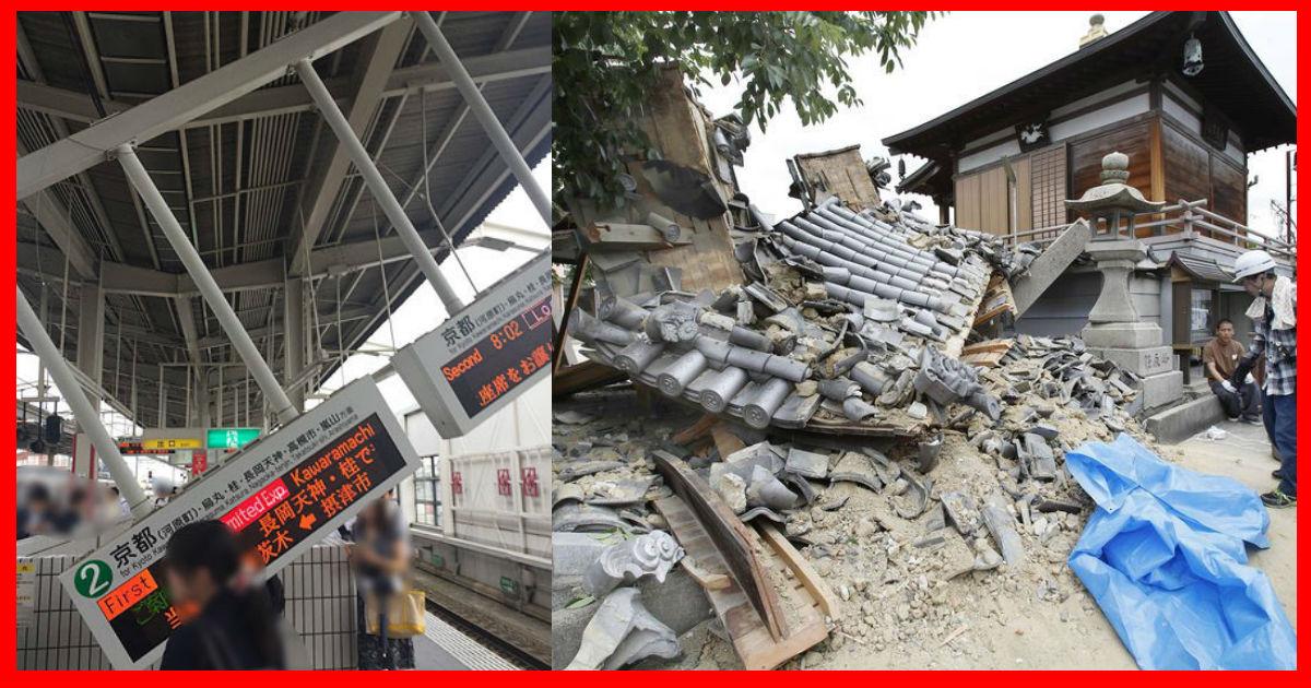 3 167.jpg - 【非常事態】通勤時間で人々がスマホで高画質撮影した大阪地震の衝撃動画を複数公開!!