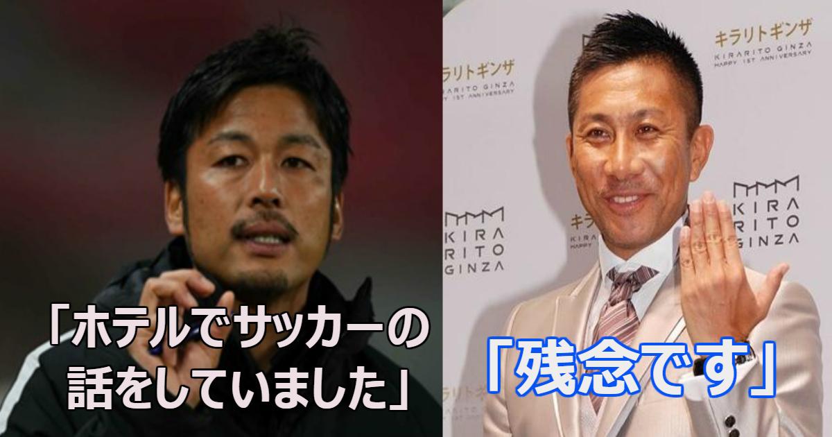 masanobu.png - サッカー元日本代表・柳沢敦のアパ不倫密会報道に前園真聖「残念です」