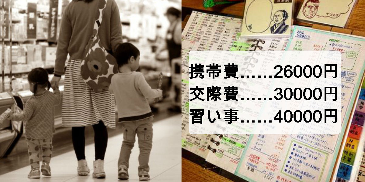 3 279.jpg - 【非難殺到】月29万円の生活保護費でも不平を言う女性