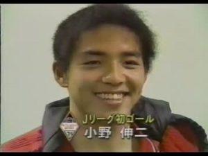 「小野伸二 18歳」の画像検索結果