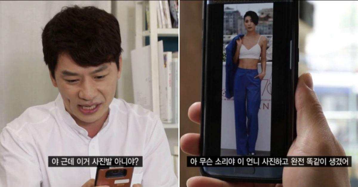 t 6.jpg - 사진과 실물이 똑같은 여자 (Feat. SNL)