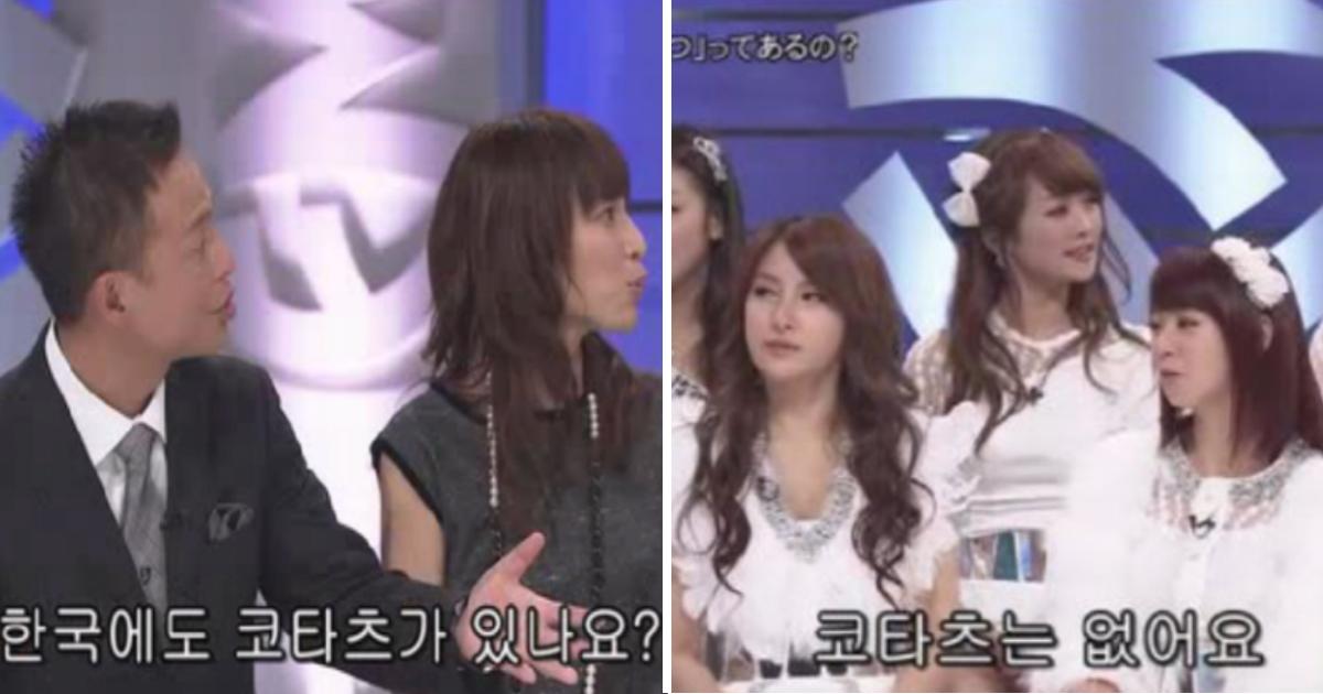 thumbnail 7.jpg - '코타츠' 문화 자랑하려다가 한국 '온돌' 문화 접하고 크게 충격받은 일본방송