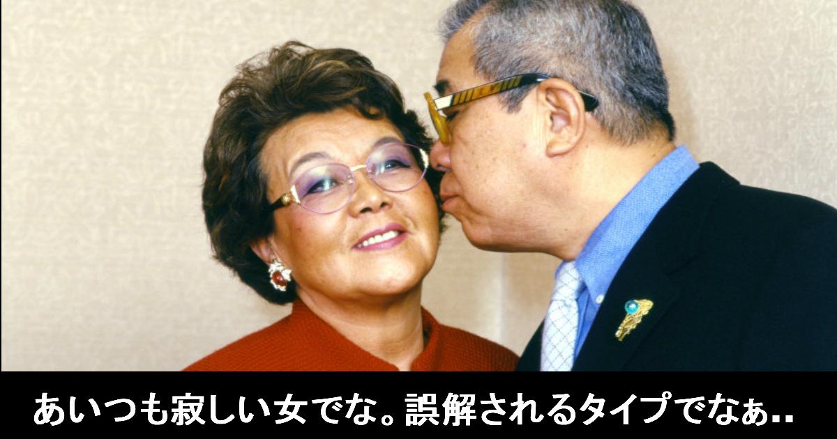 "unnamed file 20.jpg - 野村克也と沙知代。何を乗り越え""強い夫婦の絆""が生まれたのか。"