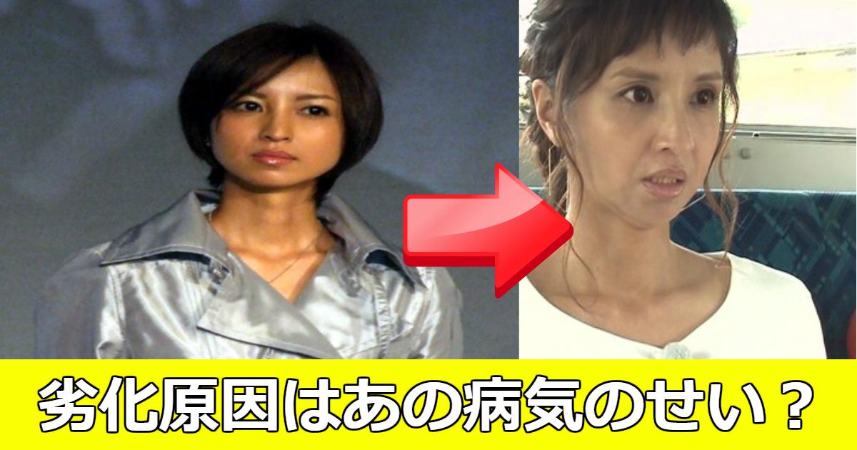 yuko.png - 女優・伊藤裕子が劣化した?その原因は病気のせい?