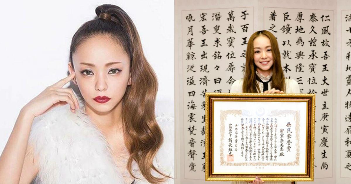 1 56.jpg - 翁長知事が贈った「優しい言葉」に安室奈美恵はメイクを直すほど号泣