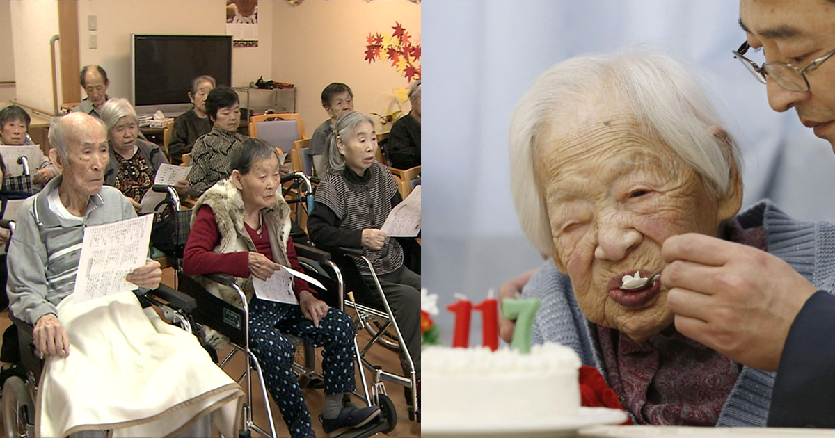 roujin.jpg - 世界中の人類全体の長寿化が進行中!では、健康寿命は?