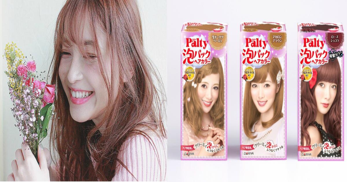 hair.png - 今年はピンク系のヘアカラーが大人気!市販ヘアカラーおすすめTOP10!