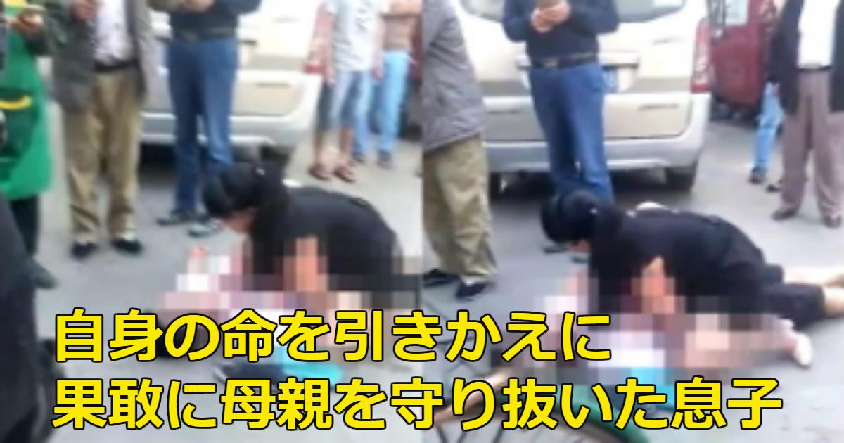 hittakuri.png - ひったくり犯を相手に母親を果敢に守り抜き命を落とした息子
