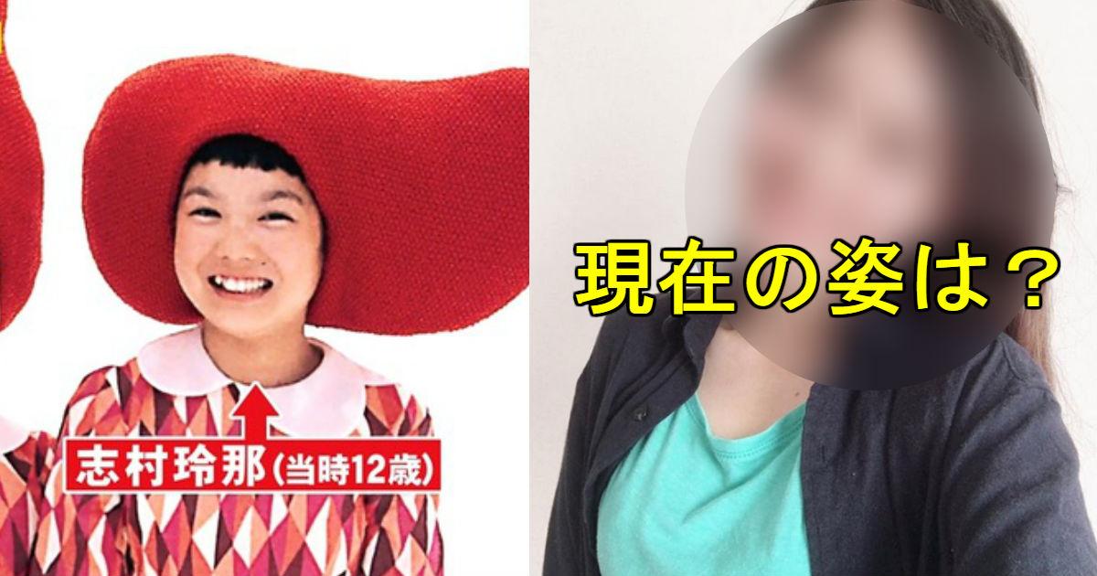 1 53.jpg - 『たら~こたら~こ♪』のCMでお馴染みのあの子たちの驚くべき変貌…?