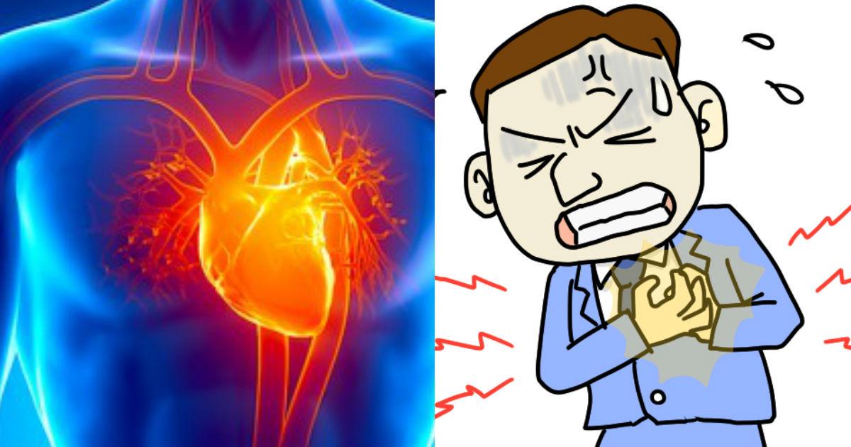 3 178.jpg - 【※注意】心筋梗塞発生の1ヶ月前に出る6つの予兆症状まとめ!これは絶対知っておきたい!