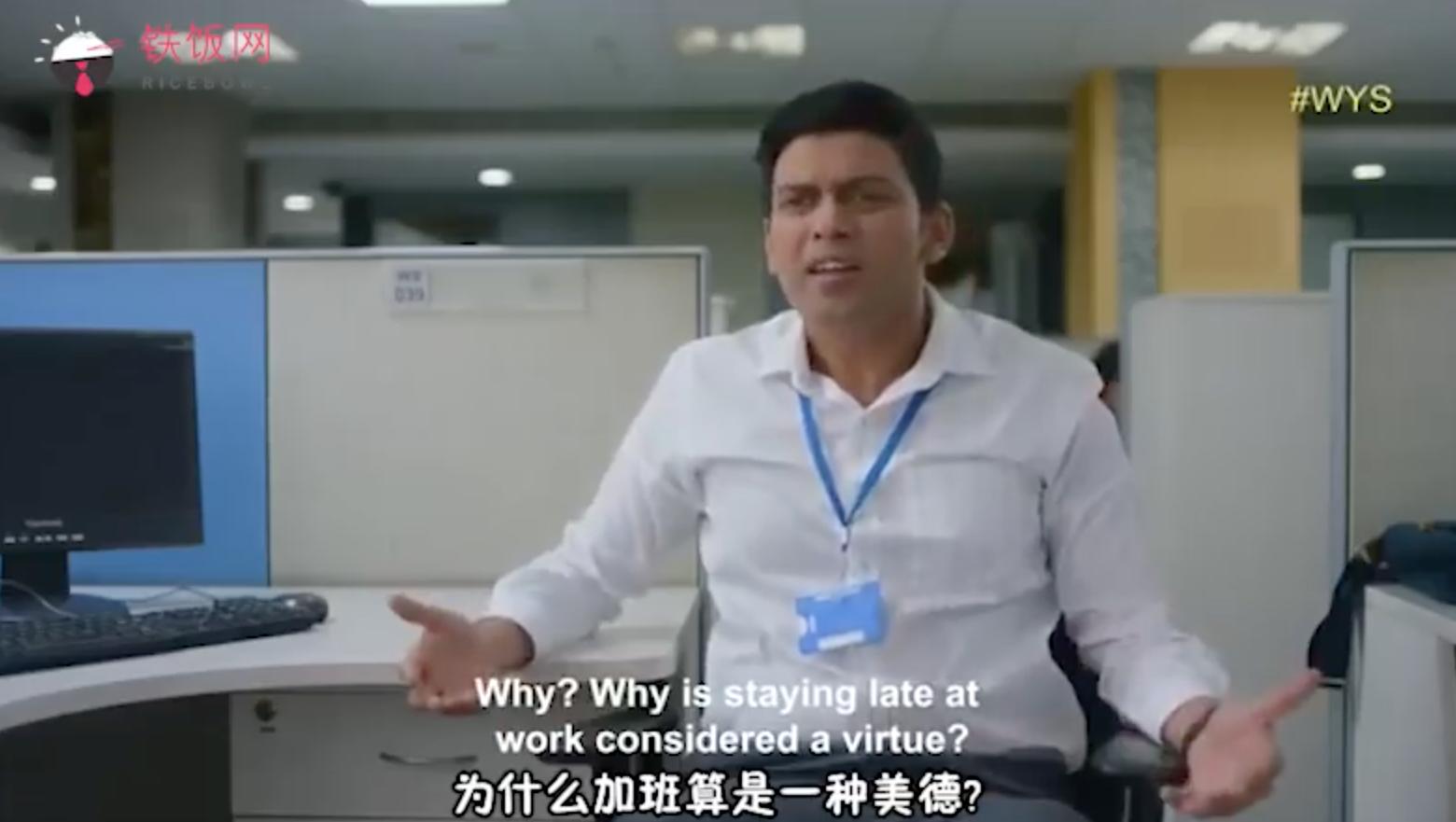 4 7.png - 還在辦公室加班ing?快拿這段影片去打臉老闆...拿回對人生的主控權阿!