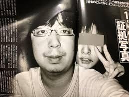 「日村勇紀 淫行」の画像検索結果