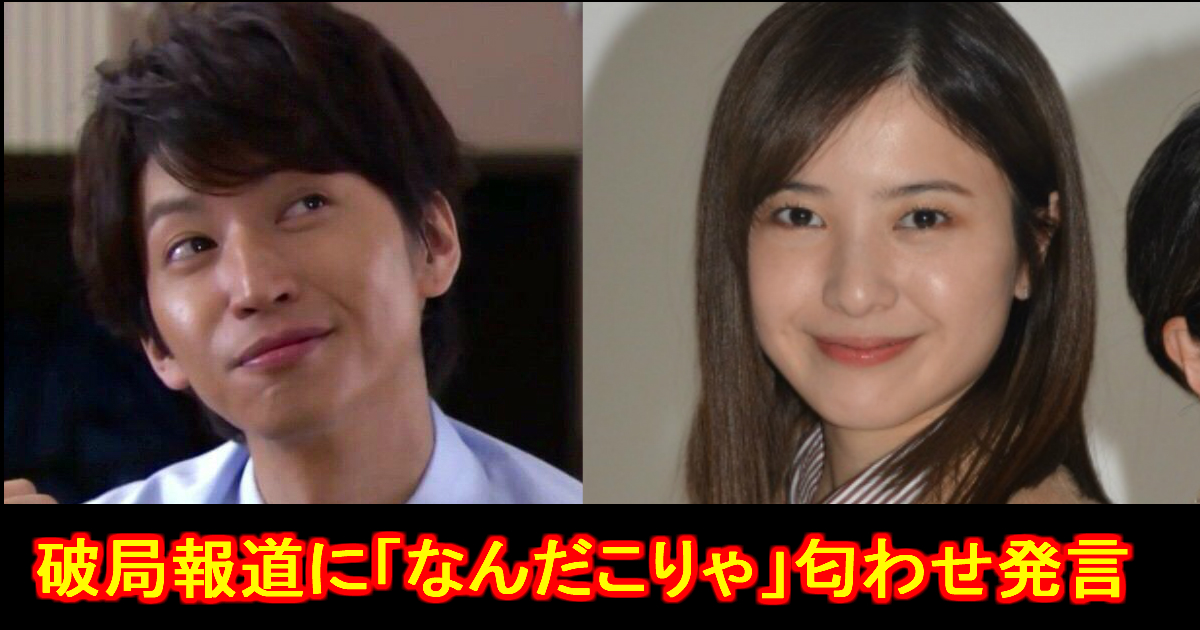 e59089e9ab98.jpg - 吉高由里子の意味深ツイートにジャニオタたちが大混乱!?