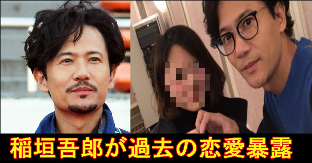 e7a8b2e59ea3.jpg - 稲垣吾郎が過去の恋愛を暴露「彼女に殴られたことがある」