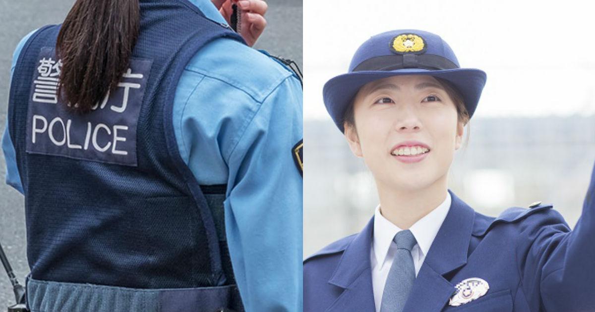 6 84.jpg - 「未経験」でなければ基準未達で、警察官採用試験で落ちた女性