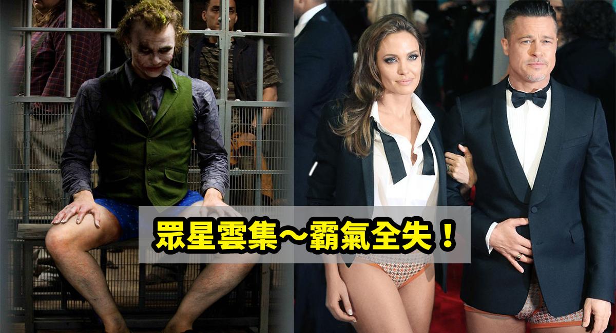 e4b88de7a9bfe8a4b2e697a5 1.jpg - 明星們一同響應「國際不穿褲日」!? 粉絲崩潰:「快停止RRR~」