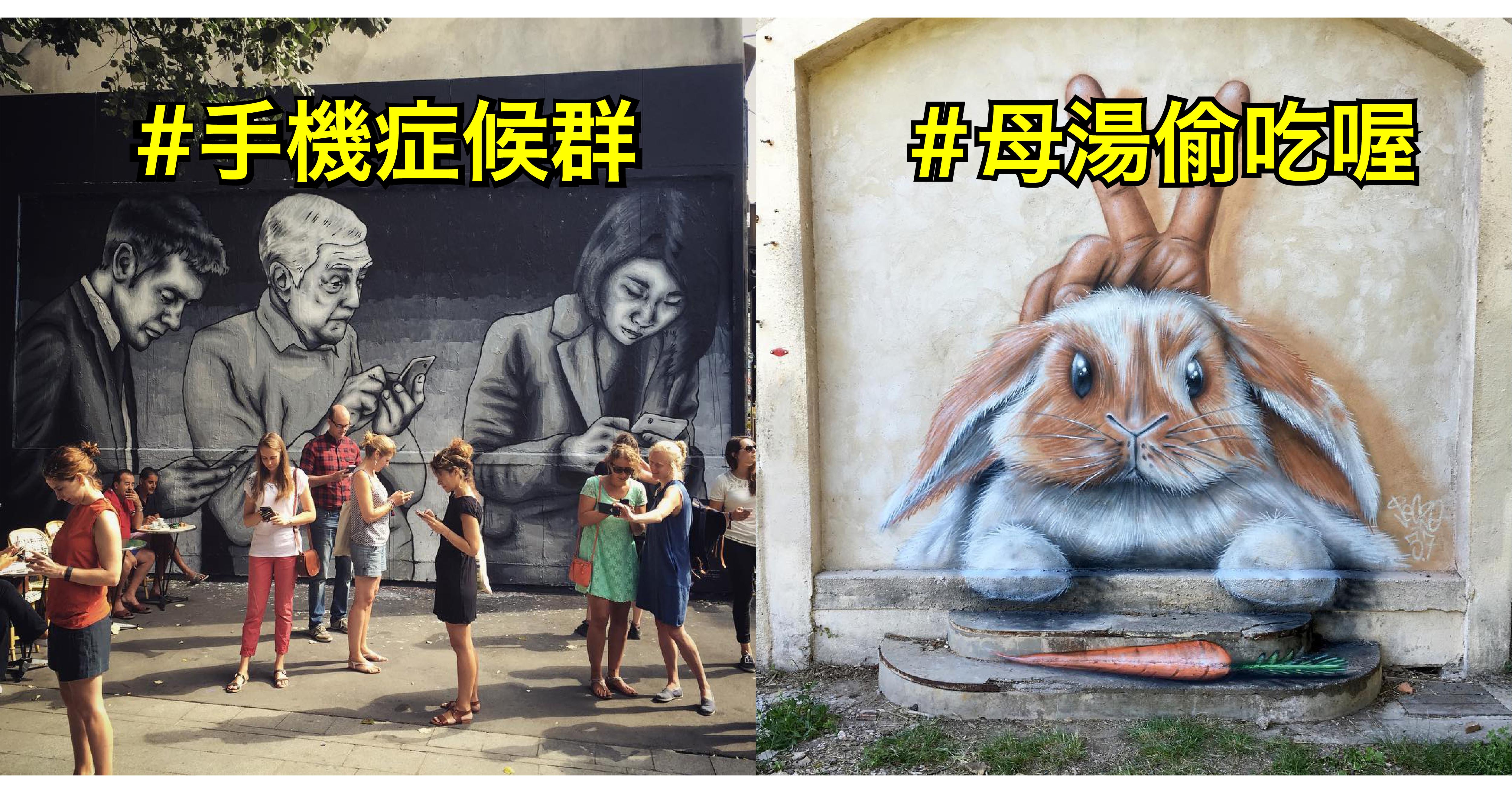 e5b081e99da2 02 8.png - 10張超有梗的街頭藝術!看到最後 ... 只想跪求藝術家也來幫我家大樓塗鴉一下啦~