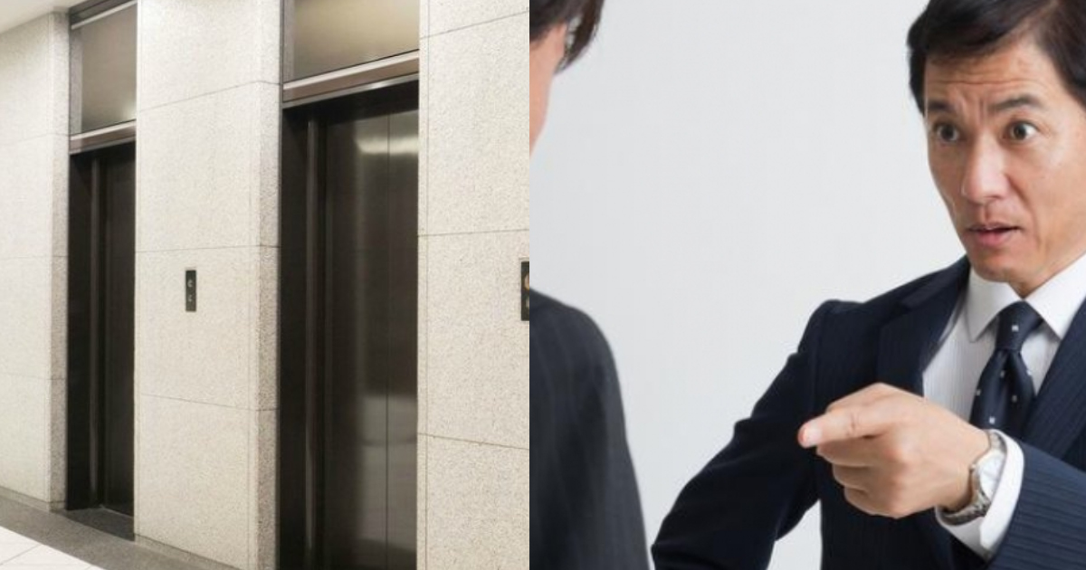 elevator.jpg - 大企業のエレベーターを使おうとしたところ「階段使え」と暴言を吐かれ言い返した!