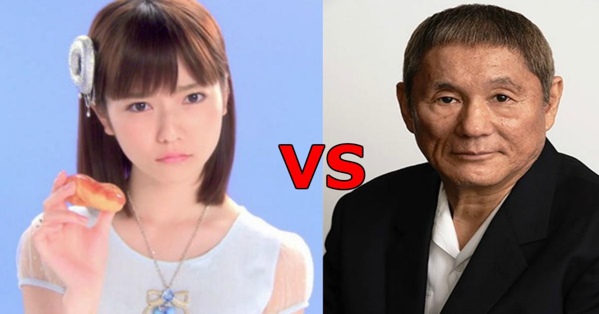 paruru.png - 塩対応でおなじみの元AKB48・島崎遥香の態度にビートたけしがブチ切れた!