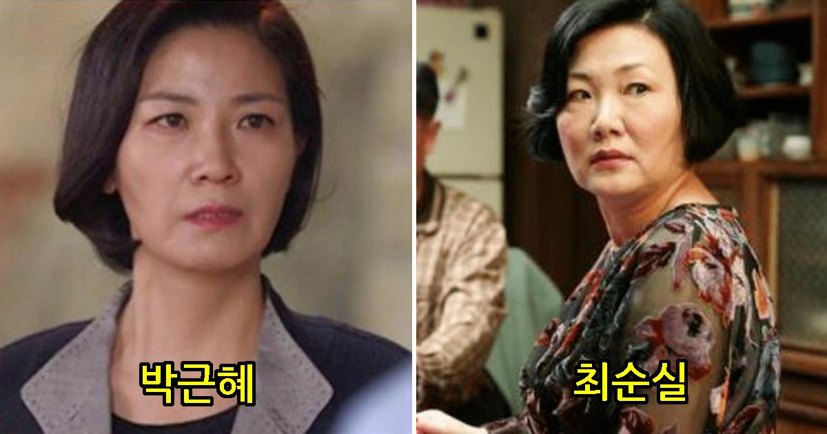 3 14.jpg - 이대로 나오면 시청률 '50%' 찍는다는 역대급 캐스팅 드라마