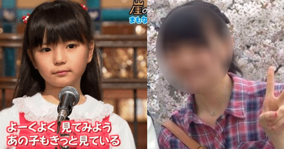 3 24.jpg - 【大橋のぞみ】芸能界引退し、19歳になった現在の姿は…?!写真アリ※