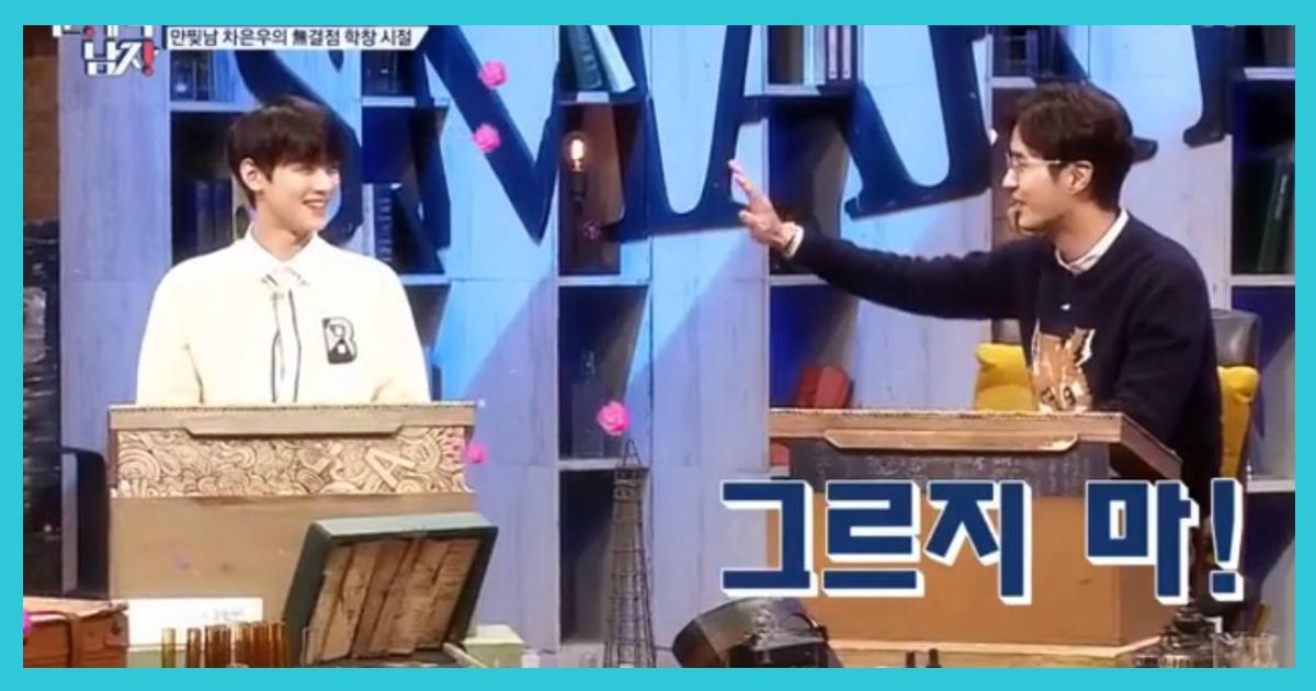 article thumbnail120606.png - 아이돌에게 자기 쪽 보면서 웃지 말라고 하는 배우