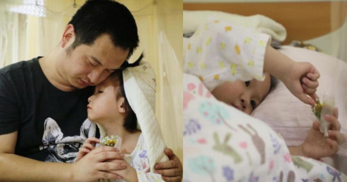 baby.jpg - 【感動】パパとの結婚を夢見る白血病の娘!そして毎日娘にプロポーズする父…
