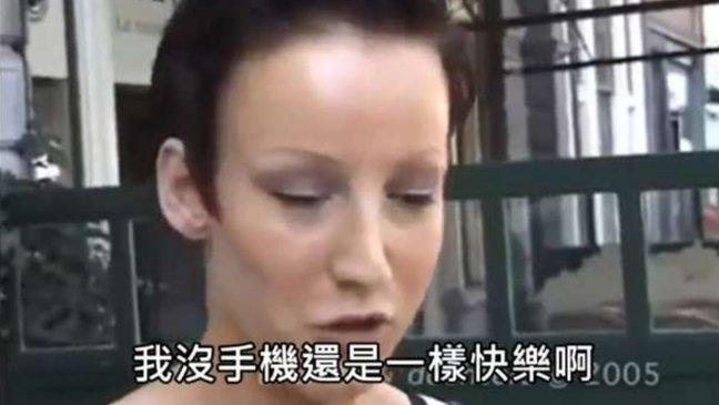 img 5c0864e611e52.png - 499專案完全是手機中毒助攻王!台灣近三成民眾每天滑手機「超過五小時」震驚世界...