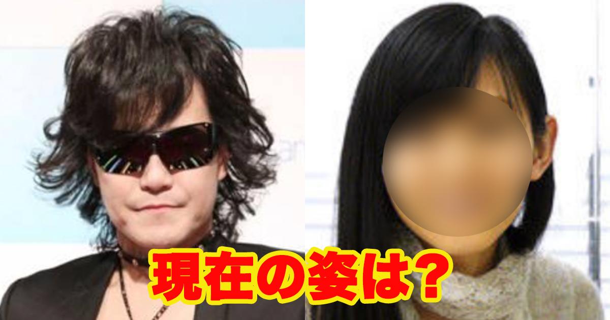 toshi.jpg - Toshiの元妻の現在は?!最新アルバムの売り上げが疑わしい?!